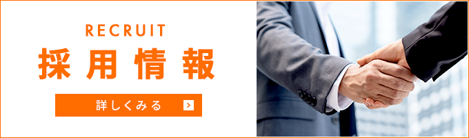 【経験不問】配管・ダクトの保温、ラッキング工事スタッフ募集中!